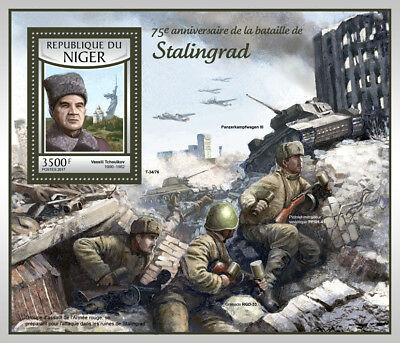 Niger 2017 MNH WWII WW2 Battle of Stalingrad 1v S/S Military Tanks Stamps