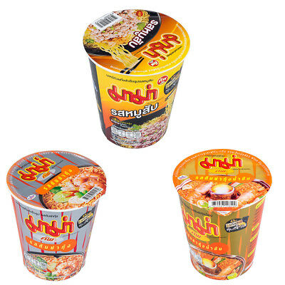 60g Thai Mama Instant Noodle Cup Easy Convenient Meal Quick Food Travel Pack