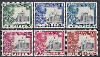 Ethiopia: 1951, 55th Anniversary of the Battle of Adwa, MNH