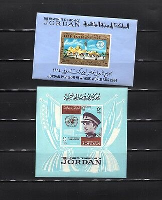 Jordan - Commemorative Souvenir Sheet - Mnh  - Un Exhibition Lot(Ssh29)