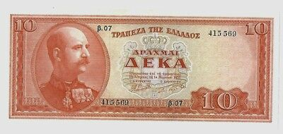 Greece 10 dr. 1955 banknote world paper money