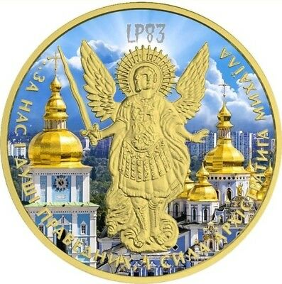 2015 1 Oz Silver Archangel Michael Cathedral Coin WITH 24k Gold Gilded..