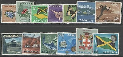 Jamaica 1970 DECIMAL CURRENCY FULL SET  Mint No Gum (13)