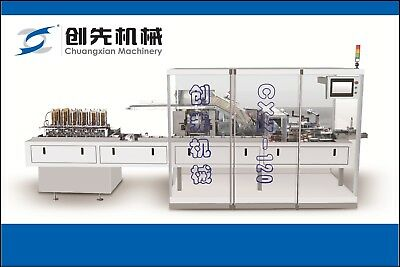 Automatic Carton Packaging Machine for food/tube/blister/bottle boxing machine