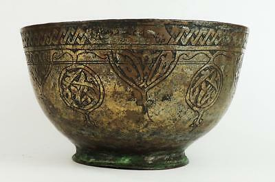 OTTOMAN TURKISH Antique SIGNED TINNED COPPER BOWL 18th Century