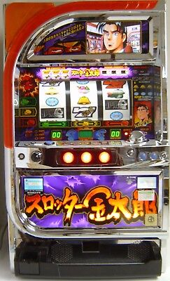 "Slot Machine - Rodeo ""slotter Kintaro"" -  Japanese Pachislo Token Slot Machine"