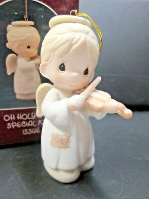 """Prec Moments 1989 Spec Issue Ornament, """"Oh Holy Night"""" 522848, Bow & Arrow, 3"""""""