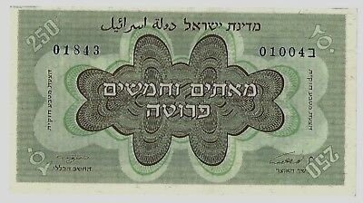 Israel 250 pruta 1953 banknote world paper money