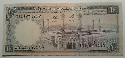 Saudi Arabia 10 riyals 1968 banknote world paper money