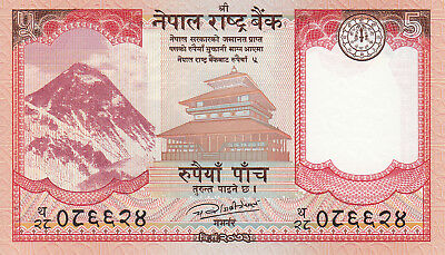 REPLACEMENT Prefix in Latest Issue of 5 Rs. Mt EVEREST Banknote of Nepal, UNC