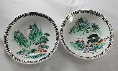 Vintage Asian Chinese Porcelain Small Deep Deco Dishes Plates Set of 2