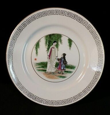 Vintage Couple Peacock Korean Ironstone - hand painted plate - woman and child