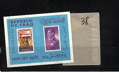 Iraq - Commemorative Souvenir Sheet - Mnh  - Army Day Lot (Ssh 23)