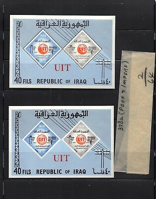 Iraq - Commemorative Souvenir Sheet - Mnh  - Uit - Perforate & Impe Lot (Ssh 24)