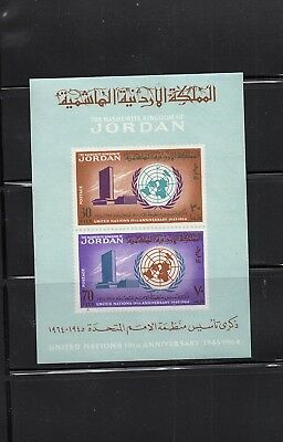 Jordan - Commemorative Souvenir Sheet - Mnh  - Un  Lot (Ssh 27)
