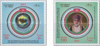 Oman 2001 The 22nd Supreme Session of Gulf Co-operation Council, Oman mnh