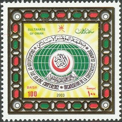 Oman 2003 Organisation of the Islamic Conference mnh
