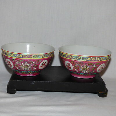 Vintage Chinese Porcelain Mun Shou Longevity Rice Bowls Famille Rose Set Of 2