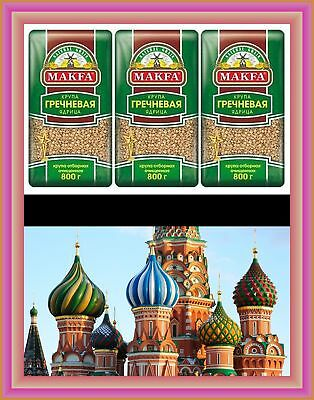 Premium Quality Buckwheat Groats Kosher (Гречка) - 3 x 800 g = 2.4kg ( 5.28LB )