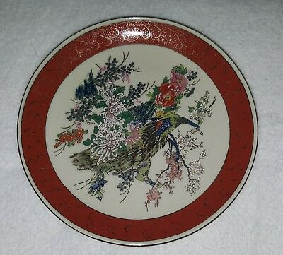 Collectiable Japanese Satsuma 6.5w x 6.5h hand painted decorative plate