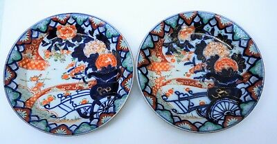 Pair Early Antique Japanese Imari Porcelain Shallow Bowls Artist Signed
