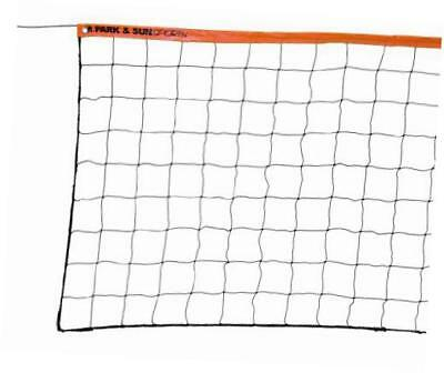 regulation size indoor/outdoor recreational volleyball net with steel cable