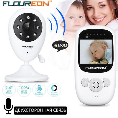 2.4'' Digital Wireless Baby Monitoring System IR Night Vision Two Way Radio Talk