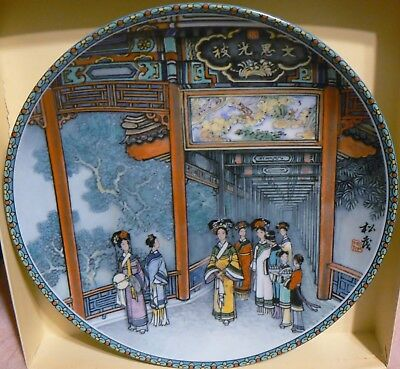 Chinese Jingdezhen Porcelain 4th Plate The Long Promenade of the Summer Palace
