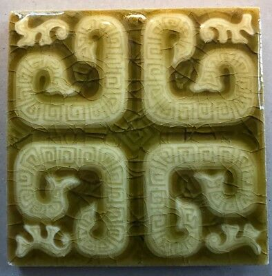 "Trent 4-1/4""Antique Arts + Crafts Victorian Mayan Tile Snakes Monkeys Pottery NJ"