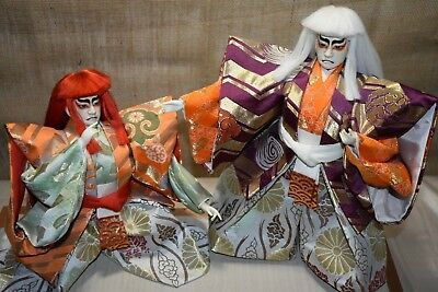 VINTAGE  RARE COLLECTIBLE Japanese Kabuki Red and White Haired Lion Dancers