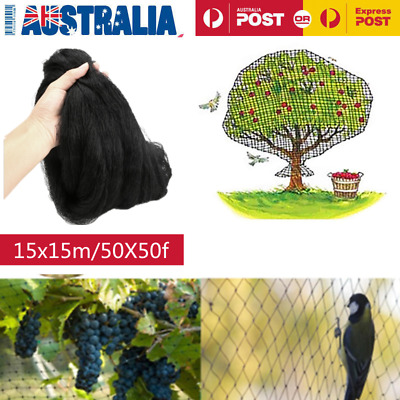 15x15m Black Anti Bird Netting Mesh Net For Farm Crop Fruit Plant Tree Vineyard