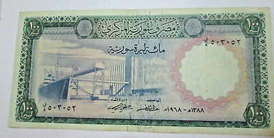 Syria 100 pounds 1968 nice number (503052) perfex 8