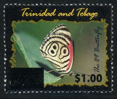 Trinidad & Tobago New $1 Overprint 2nd type Butterfly! MNH