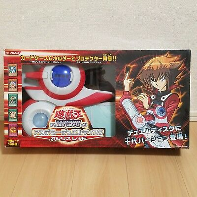 <RARE TEST OK> Yu-Gi-Oh! Academy Duel Disk Osiris-Red Launcher w/ Box from Japan