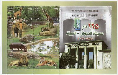 Egypt 2016 MNH Giza Zoo Tigers Pelicans Lions Elephants 8v M/S Animals Stamps