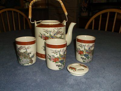 Vintage   Tea Pot With 3 Cups  Satsuma Japan Peacock and Flowers