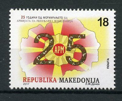 Macedonia 2017 MNH Army 25 Years 1v Set Military Stamps