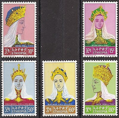Ethiopia: 1964 The Ancient Great Empresses,  Unmounted mint