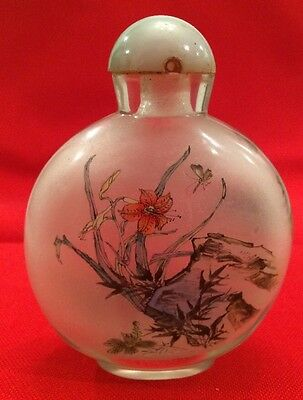 Vintage Chinese Inside Hand Painted Snuff Bottle