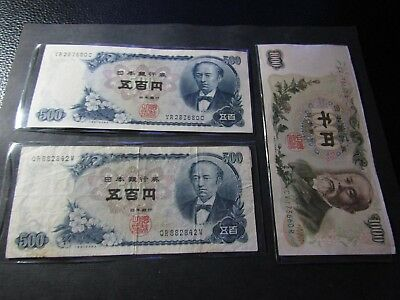 Lot of Old Japanese Currency - 1963 to 1969 - 2000 Yen Face Value
