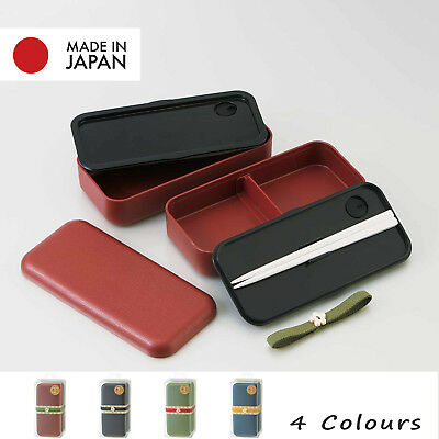Japanese 2 Tier Bento Lunch Dinner Box Container Wood Grain With Chopsticks