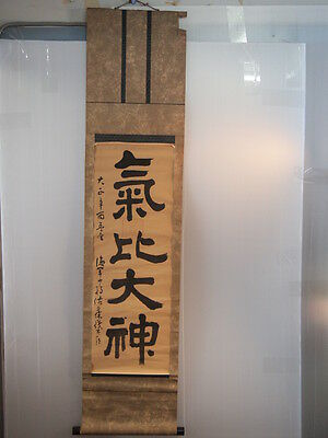 Japanese Antique Hanging Scroll