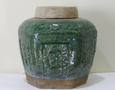 """Large 5 3/4"""" Chinese Ginger Utility Jar With Lid Blue green Glaze San Francisco"""