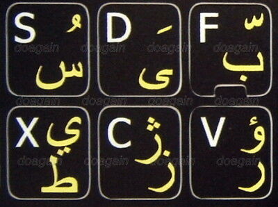 Highest Quality FARSI Persian Keyboard Stickers Fast Free Postage Australia Wide