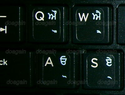 High Quality PUNJABI TRANSPARENT Keyboard Stickers WHITE Letters Fast Postage