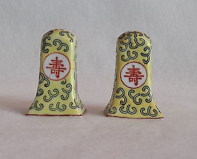 Yellow Chinese Mun Shou Longevity Pattern - Salt and Pepper Shakers - Zhongguo