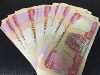 25,000 Dinar Bank Note Excellent Condition Iraqi Currency Legal Tender