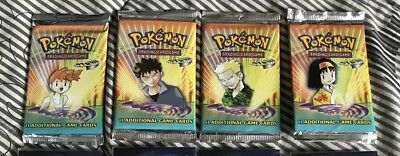 Pokemon: Pacchetti/Bustine/Booster Packs Gym Heroes (Shining, Gold Star)