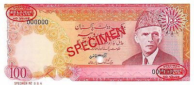 Pakistan 100 Rupees  ND. 1981 P 36s  Specimen # 084  Uncirculated Banknote