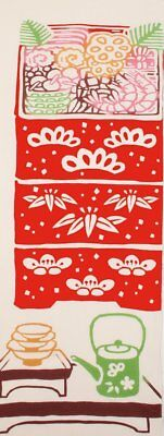 Japanese traditional towel TENUGUI COTTON New Year dishes MADE IN JAPAN (wafuka)